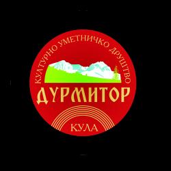 """КУД """"Дурмитор"""" Кула"""